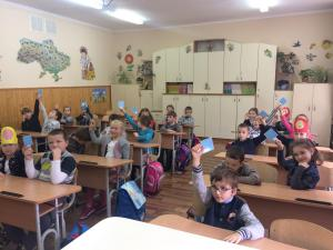 1-А клас, учитель Лящук М.М.