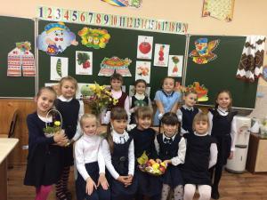 1-В клас, учитель Ванченко Н.В.