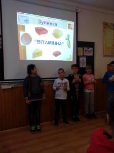 4-В клас, учитель Соловка Р.В.