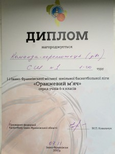 image1 (9)
