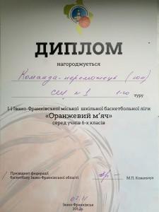 image2 (5)