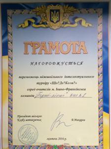 image2 (6)